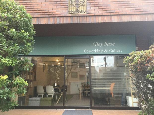 Alley base