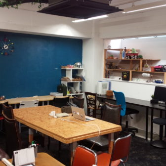 Froh Coworking