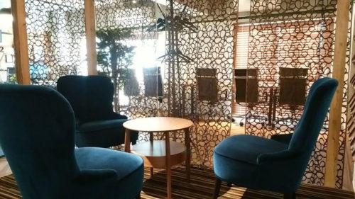 「Business Lounge 802」について