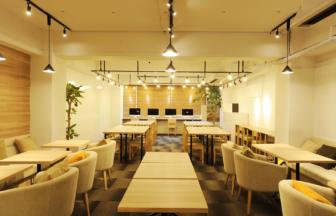 CAREER DESIGN CAFÉ