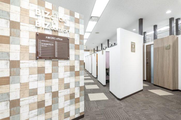 「BIZcomfort(ビズコンフォート)大阪ベイタワー」について