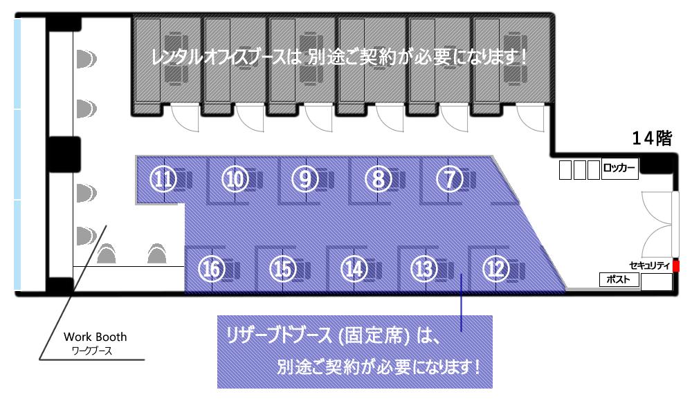 「ビズコンフォート大阪ベイタワー」のコンセプト