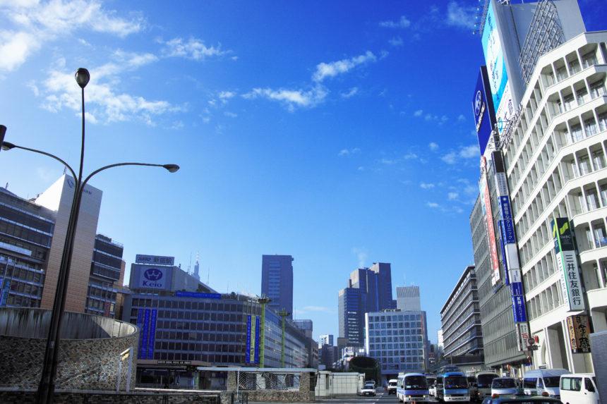 新宿駅周辺の貸会議室が使えるコワーキングスペース