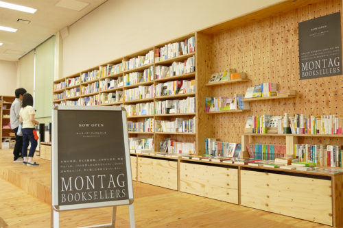 「Impact Hub Kyoto」について