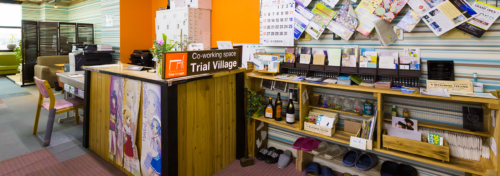 「Coworking space Trial Village」について