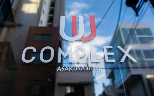 W Complex