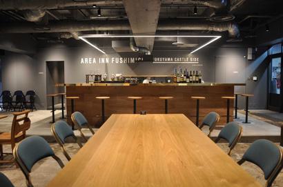 Ha-Lappa Coworking Space