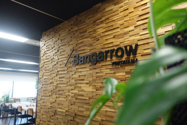 Bangarrow(バンガロー)について