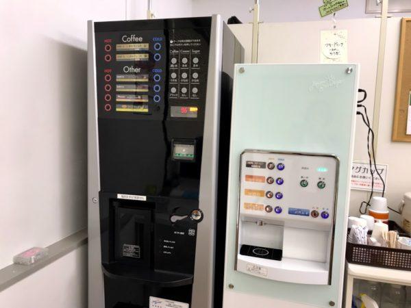 「千葉コワーキングスペース201」の設備やサービス、料金プラン