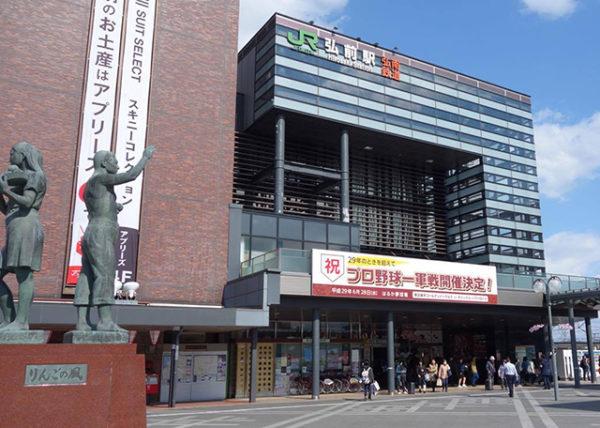 「コラーニングスペースHeart Lighting Station 弘前」の立地