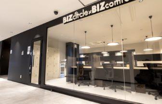 BIZcomfort(ビズコンフォート)品川大井町