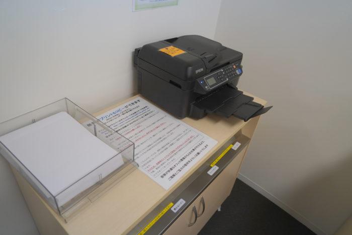 ナレッジソサエティの無料で利用できるコピー機の写真