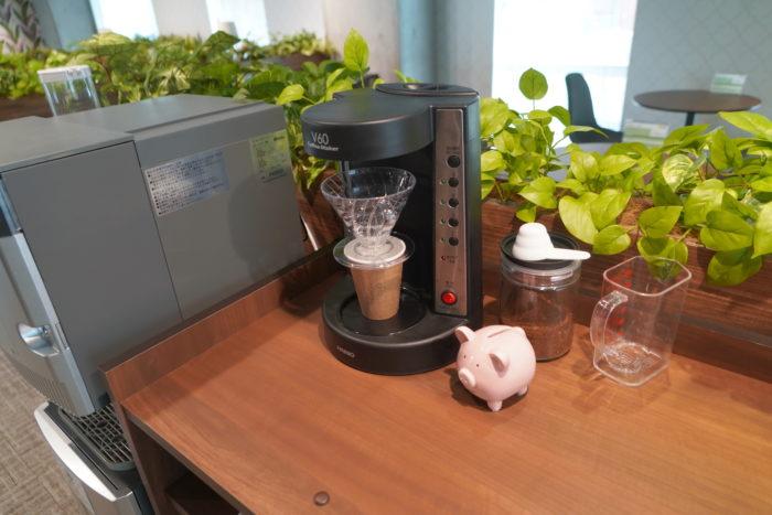 BIZcomfort大森山王のコーヒーマシン
