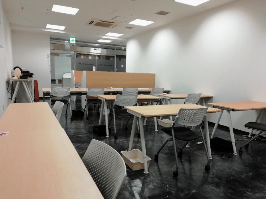Office TAKASAKI BASE