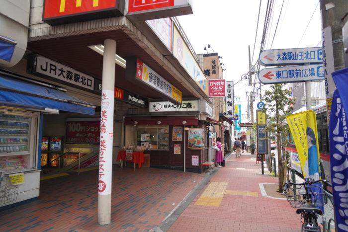 JR大森駅北口周辺の写真