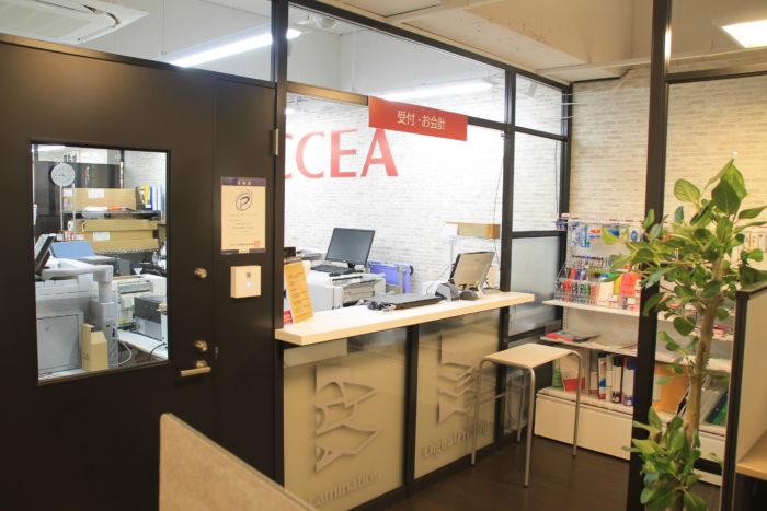 「ACCEA CAFE 新大阪駅前店」のコンセプト