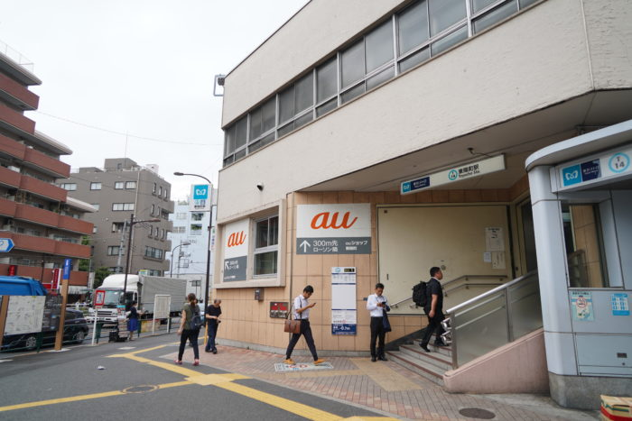 東京メトロ東西線「東陽町」駅