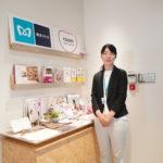 "「room EXPLACE (ルームエクスプレイス)」運営者インタビュー! 東京メトロがつくる子育てを支援する""サードプレイス""とは"