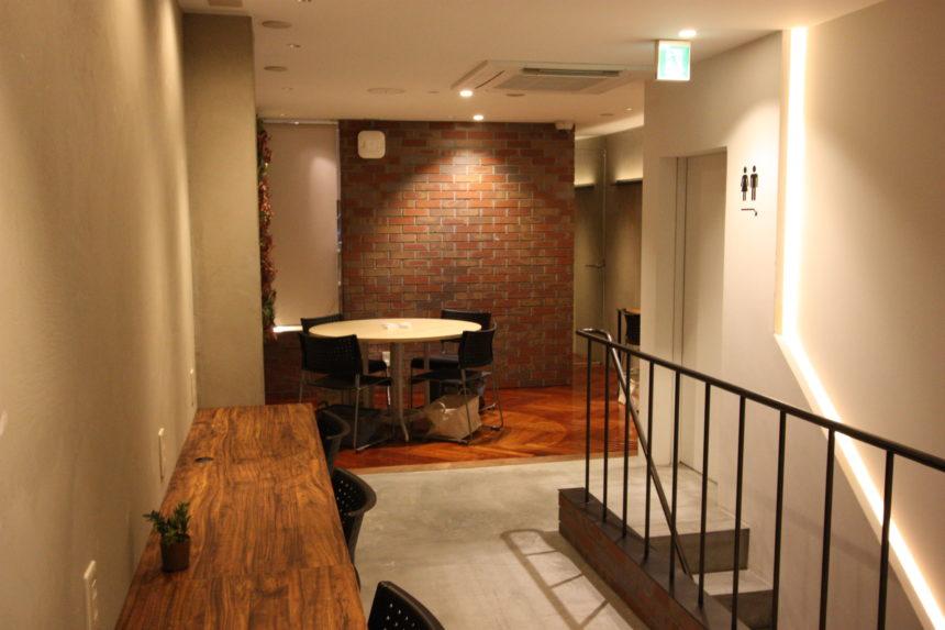 おしごとカフェ