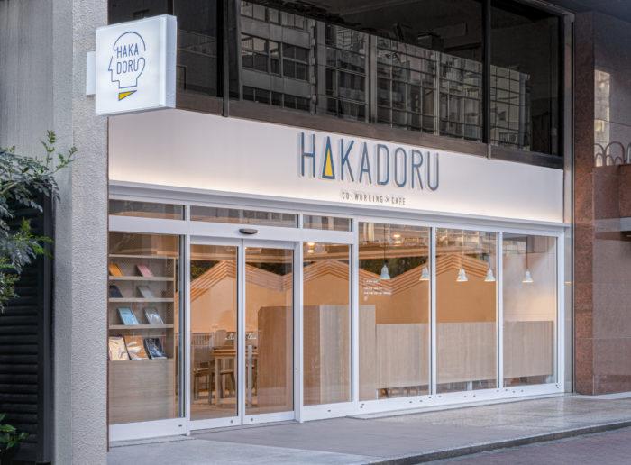 「HAKADORU 虎ノ門店」について