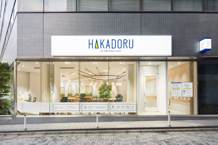 「HAKADORU 新宿三丁目店」の立地