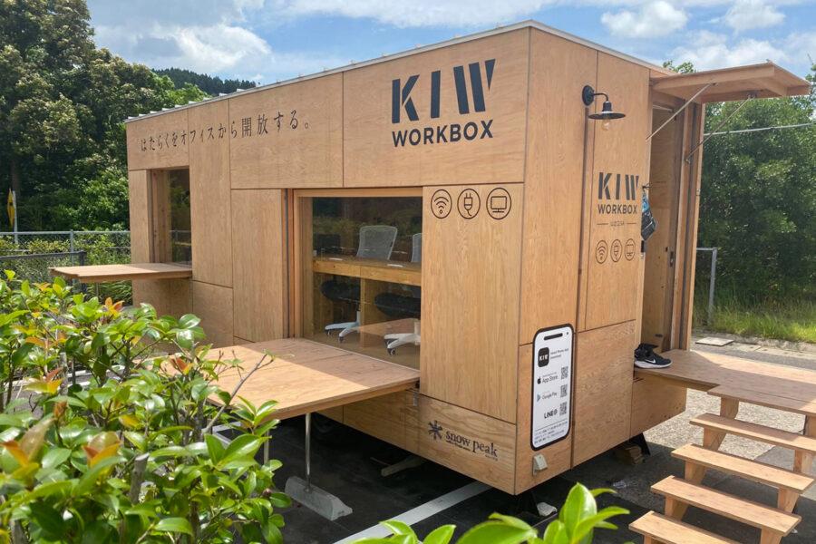 「KIW_Workbox 山之口SA」の立地