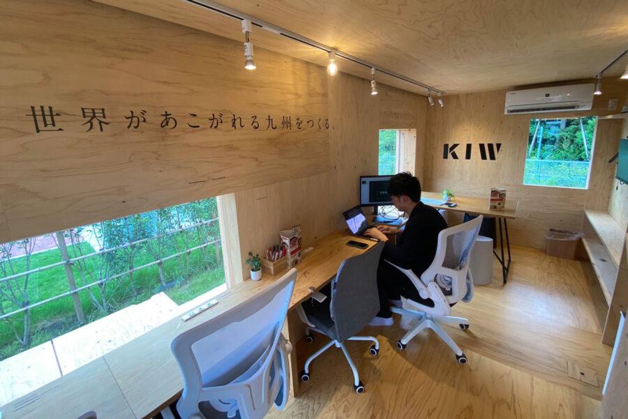 「KIW_Workbox 山之口SA」のコンセプト
