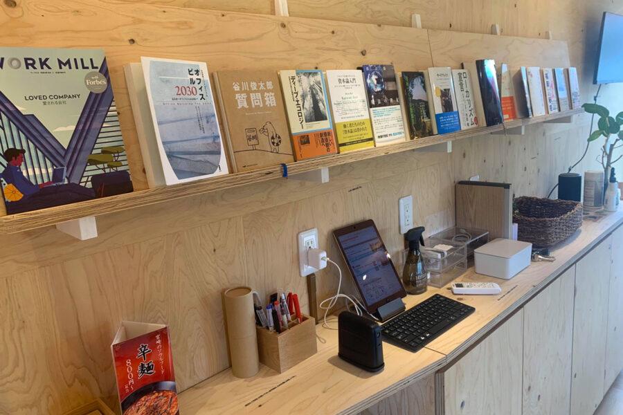 「KIW_Workbox 山之口SA」の設備やサービス、料金プラン