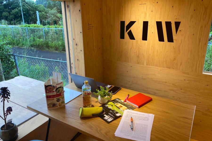 「KIW_Workbox 山之口SA」について